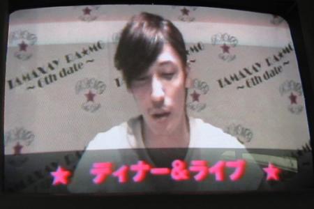 5MVI_4008.jpg