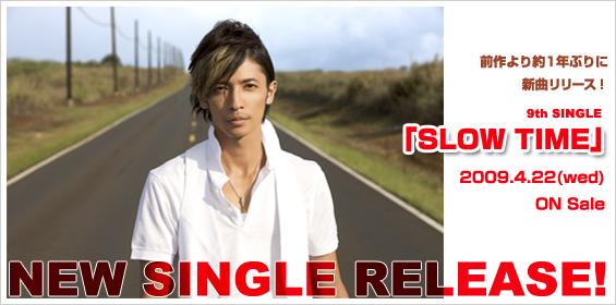 single_9th.jpg