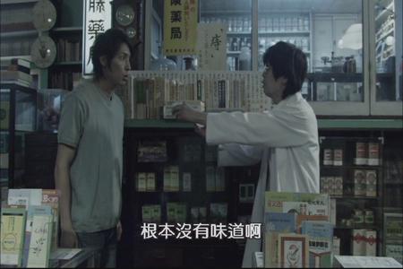 1KMP-DVD[(038361)01-00-30].jpg