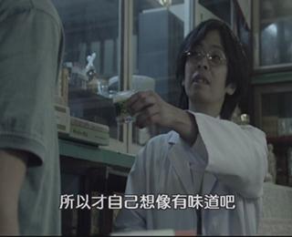 1KMP-DVD[(038537)01-00-49].jpg