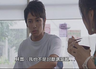 1KMP-DVD[(072041)01-31-54].jpg
