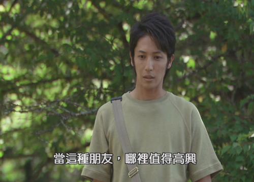 1KMP-DVD[(097237)01-52-28].jpg