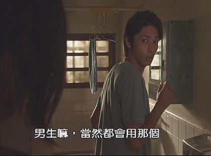 1KMP-DVD[(107357)01-59-56].jpg