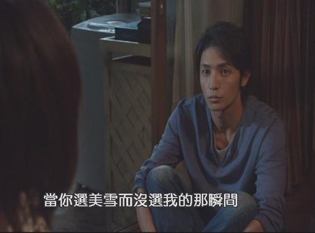 1KMP-DVD[(006780)22-27-55].jpg