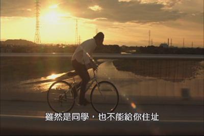 1KMP-DVD[(046609)23-00-47].jpg