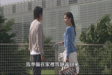 2KMP-DVD[(063575)23-13-44].jpg