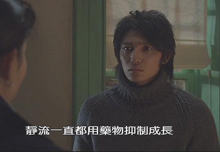 2KMP-DVD[(095202)23-53-01].jpg