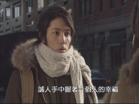 2KMP-DVD[(132802)00-23-05].jpg