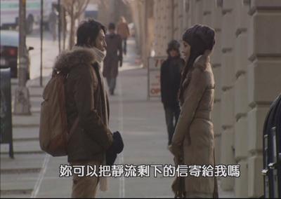 2KMP-DVD[(133119)00-23-24].jpg