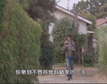 2KMP-DVD[(135660)00-25-19].jpg