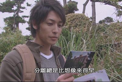 2KMP-DVD[(135958)00-25-33].jpg