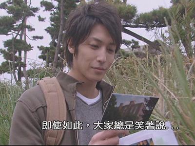 2KMP-DVD[(136050)00-25-40].jpg