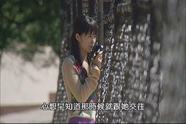 2KMP-DVD[(023200)16-33-33].jpg