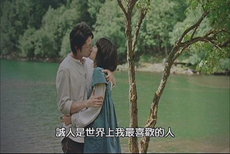 2KMP-DVD[(124434)00-15-27].jpg