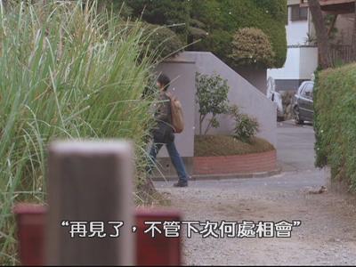 2KMP-DVD[(136680)00-26-16].jpg