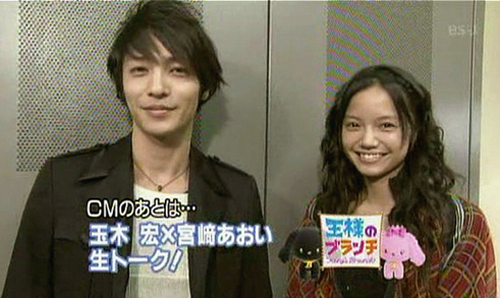 1[TV]Ousama-no-buranchi_2006.10.28[(000813)12-48-42].jpg