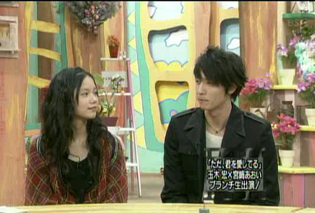 1[TV]Ousama-no-buranchi_2006.10.28[(003778)12-51-26].jpg