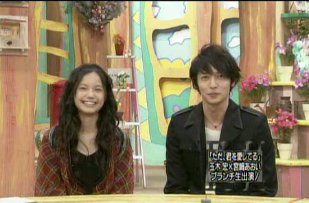 1[TV]Ousama-no-buranchi_2006.10.28[(003890)12-51-33].jpg