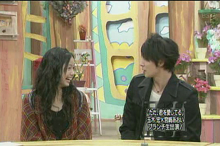 1[TV]Ousama-no-buranchi_2006.10.28[(003930)12-51-04].jpg