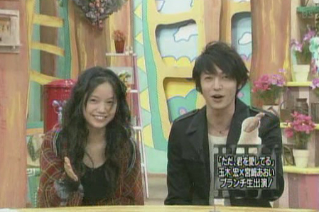 1[TV]Ousama-no-buranchi_2006.10.28[(004034)12-51-19].jpg