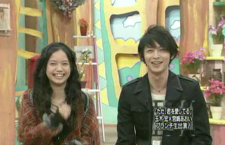 1[TV]Ousama-no-buranchi_2006.10.28[(004048)12-51-43].jpg