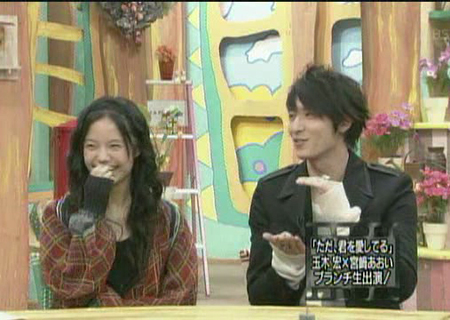 1[TV]Ousama-no-buranchi_2006.10.28[(012620)12-52-55].jpg