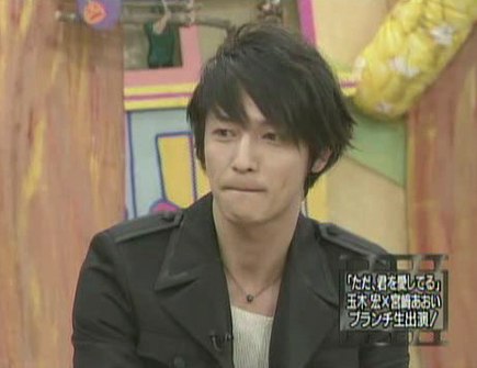 1[TV]Ousama-no-buranchi_2006.10.28[(012968)12-53-11].jpg