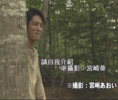 1KMP-DVD[(106325)16-00-38].jpg