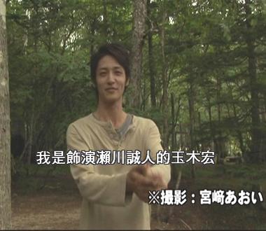 1KMP-DVD[(106488)16-00-53].jpg