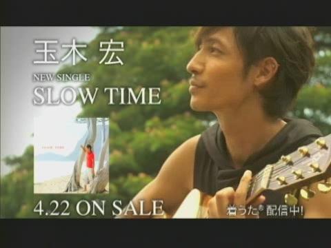 SLOW[1].TIME_SPOT_20090410[(067428)01-15-36].JPG