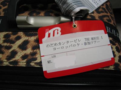 IMG_8705-1.jpg