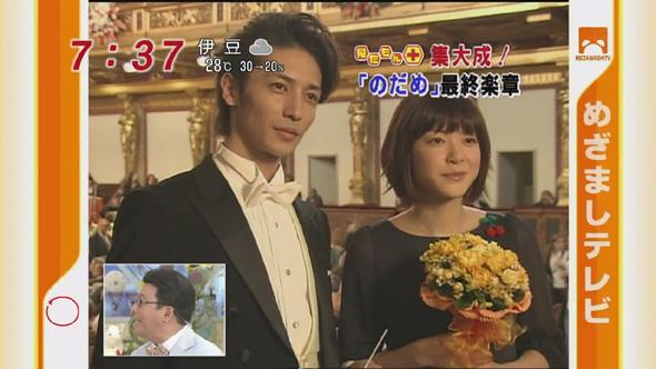 a20090707MEZAMASHI3[(010315)22-22-14].jpg