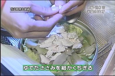 1KMP-DVD[(040122)15-36-27].jpg