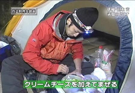 1KMP-DVD[(040332)15-36-41].jpg