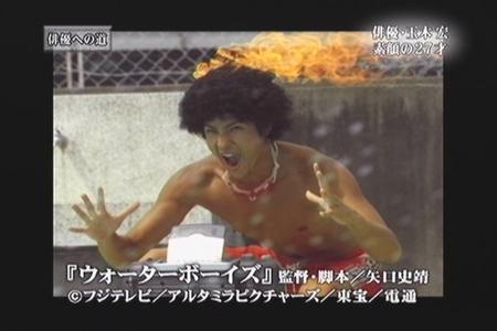 1KMP-DVD[(049917)15-43-18].jpg