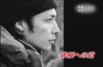 1KMP-DVD[(078702)01-48-02].JPG