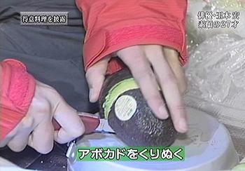 1KMP-DVD[(055280)01-25-34].jpg