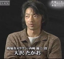 1KMP-DVD[(001167)13-17-07].jpg
