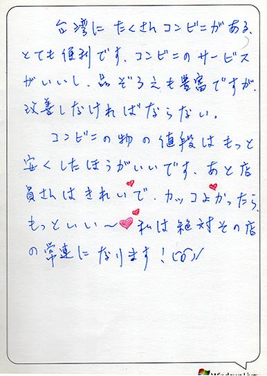 File0418.jpg