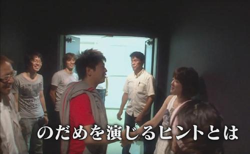 1交響情人夢電影版making720p x.264 AAC][(002390)10-19-40].jpg