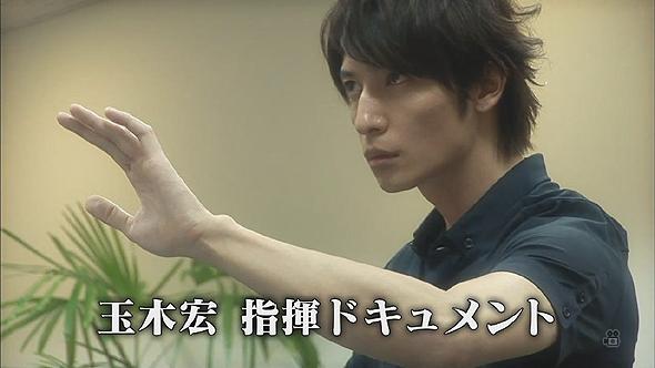 1交響情人夢電影版making720p x.264 AAC][(002923)10-21-33].jpg