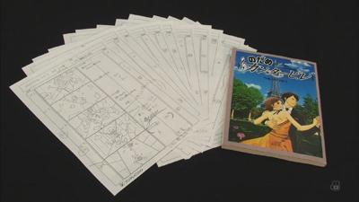1交響情人夢電影版making720p x.264 AAC][(003439)10-23-15].jpg