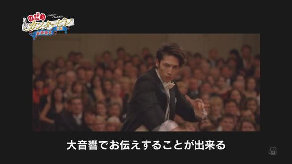 1交響情人夢電影版making720p x.264 AAC][(004777)10-24-33].jpg