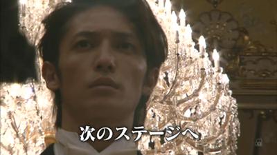 1交響情人夢電影版making720p x.264 AAC][(022014)11-12-13].jpg
