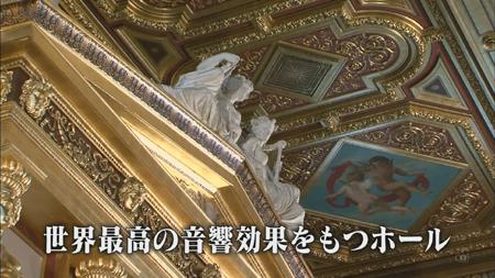 1交響情人夢電影版making720p x.264 AAC][(022607)11-12-47].jpg