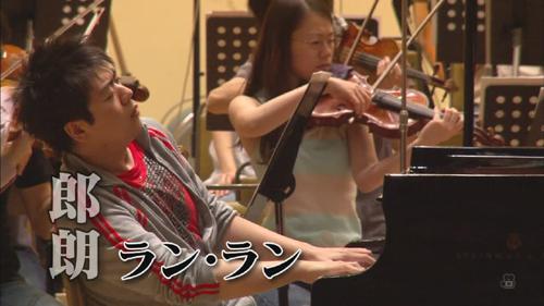1交響情人夢電影版making720p x.264 AAC][(026692)11-16-37].jpg