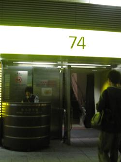 3IMG_2084.jpg