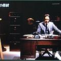 玉木阿公和他的農夫褲XDDDDD.JPG