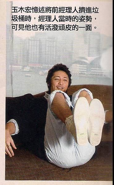 funny Tamaki.jpg