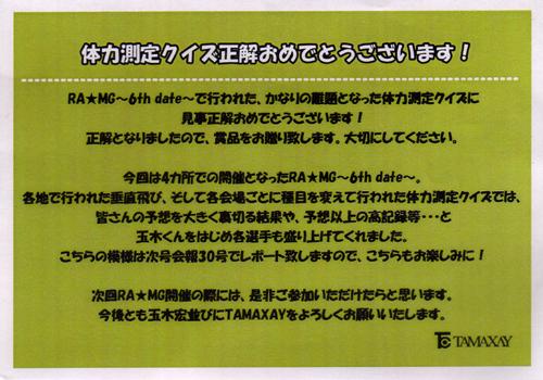 File0511.jpg